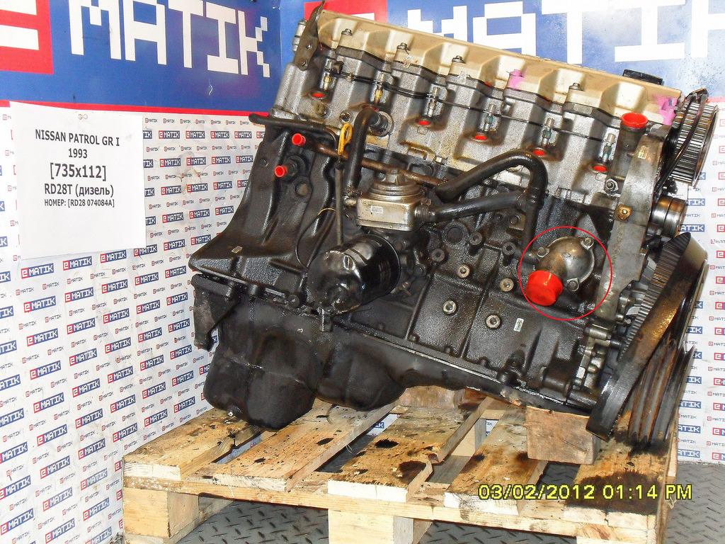 manual patrol rd28t daily instruction manual guides u2022 rh testingwordpress co Nissan Armada Engine Control Valve IAC Nissan CR Engine