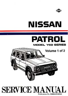 Nissan Patrol GQ Manual